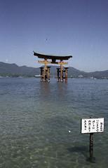 Itsukushima floating torii gate (Martin Lopatka) Tags: film scans scansfromfilm scanfromfilm japan itsukushima torii gate water toriigate island floatingtoriigate hiroshimaprefecture hatsukaichi unesco worldheritage miyajima sea