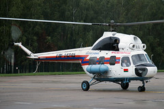EW-14245 Belarus Ministry for Emergency Situations Mil-2 at Lipki Airfield on 17 September 2017 (Zone 49 Photography) Tags: ew14245 mil mi 2 mil2 mi2 pzl swidnik myc minsk lipki belarus september 2017 ministry for emergency situations aviation aircraft helicopter plane