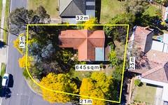2 Rosalind Crescent, Campbelltown NSW