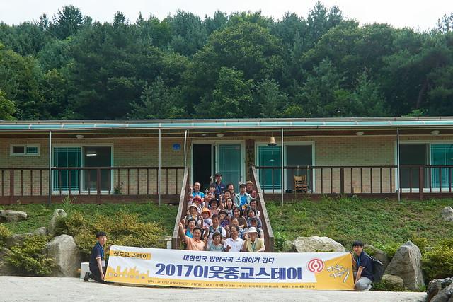 2017_이웃종교스테이_천도교_0324