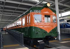JNR 80 series electric multiple unit of 1950 (SteveInLeighton's Photos) Tags: october 2017 japan museum kyoto narrowgauge railroad railway train emu hitachi jnr