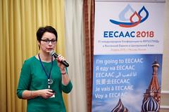 2017-10-24 EECAAC 224