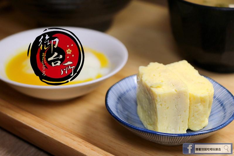 御台所日式輕食早午餐29