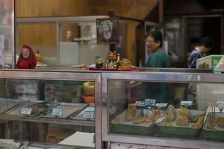 tempra shop