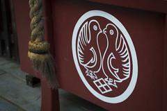 0380 (Shota Fukuda) Tags: 日本 japan 岩手県 遠野 神社 shintoshrine 遠野郷八幡宮