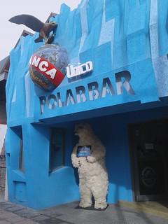 Bar de Hielo - El Calafate