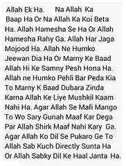 Punar Janam (immi_takecare) Tags: allah ek ha na ka baap or koi beta hamesha se rahy ga har jaga mojood ne humko jeewan dia marny k baad hi ki samny pesh hona pehli baar peda kia to dobara zinda karna liye mushkil kaam nahi agar mafi mango wo sary gunah maaf kar dega par shirk kary ko dil pukaro ge sab kuch directly sunta sabky haal janta