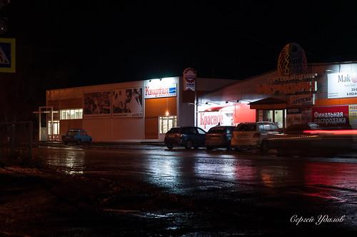 Ночные улицы города | Night streets of the city