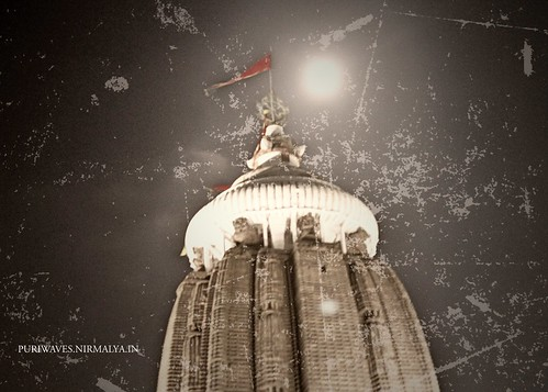 Jagannatha & the Gajapati Kings of Orissa