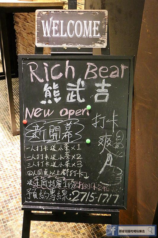 熊武吉餐酒食堂008