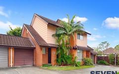 5/54-56 Frances Street, Lidcombe NSW