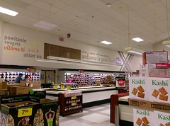 """Welcome (back) to your """"local"""" Millington Kroger (l_dawg2000) Tags: 2017 2017remodel bakery dairy delicatesen floraldepartment food formergreenhousestore freshandlocal grocery grocerystore kroger localflair millington pharmacy tennessee tn unitedstates usa"""
