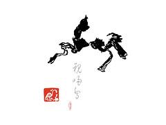 Calligraphie à la feuille de Oolong 09
