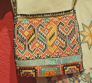 Huichol Bag Mexico Wixarika Morral