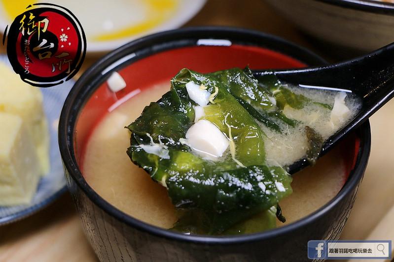 御台所日式輕食早午餐26