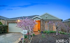 120 The Great Eastern Way, South Morang VIC