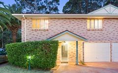 14/80-82 Flora Street, Kirrawee NSW
