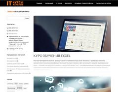 rcnit.com.ua-3