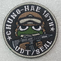 Korea Navy Special Warfare Flotilla (UDT/Seal)(Cheonghae 16th) (Sin_15) Tags: navy korea korean udt seal patch badge insignia military special warfare flotilla combat swimmer diver naval force cheonghae anti piracy unit forces chunghae 청해 underwater demolition team