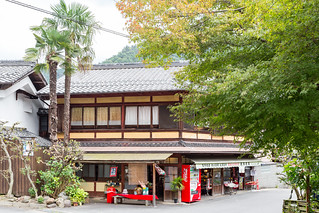鞍馬寺参道 / Kurama-dera Temple