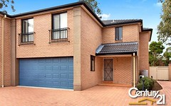 6/14 O'Brien Street, Mount Druitt NSW