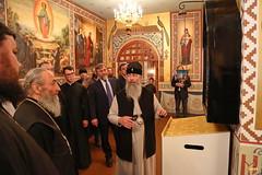 146. 25-летие Святогорской обители 24.09.2017