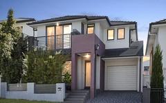 21 Dullai Ave,, Pemulwuy NSW
