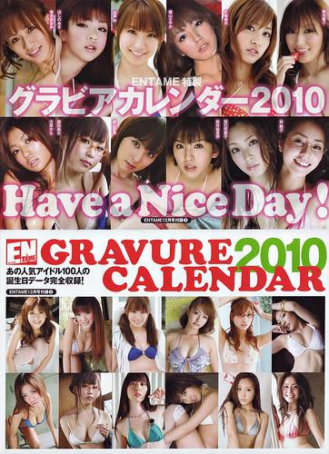 EN TAME 2009.12 Calendar 01