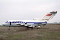 CCCP-87635 Yakovlev Yak-40 Aeroflot (pslg05896) Tags: uatt aktyubinsk aktobe kazakhstan cccp87635 yakovlev yak40 aeroflot akx