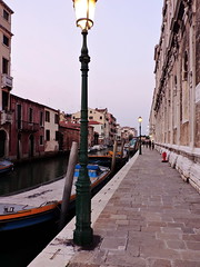 Fondamenta Mendicanti, Venice