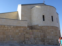 Memorial of Moses - Mount Nebo