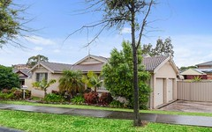 7 Ashton Vale Grove, Horsley NSW