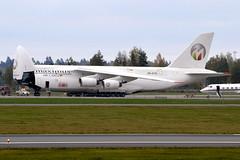 Maximus Air Cargo UR-ZYD, OSL ENGM Gardermoen (Inger Bjørndal Foss) Tags: urzyd maximus aircargo antonov an124 osl engm gardermoen
