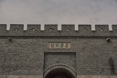 Beijing - Great Wall (Badaling) (hsilva1x) Tags: nikond810 china beijing greatwall