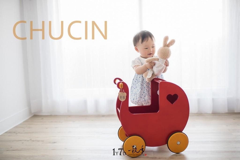 37124724413 40698225ee o [兒童攝影 No77] Chucin   1Y