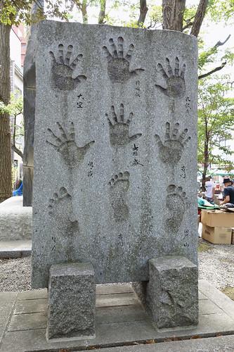 富岡八幡宮 画像1