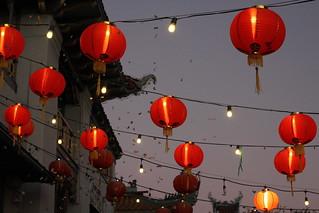 Early evening lanterns