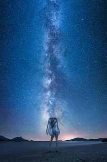 Shower in the starlight
