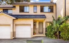 5/59-61 Balmoral Street, Blacktown NSW