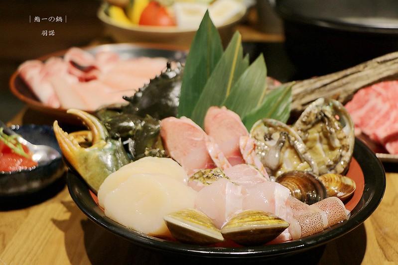 鮨一の鍋,新開幕東區火鍋店,日式無菜單模式,大安區火鍋053