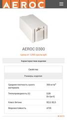 aeroc.kharkiv.ua-8