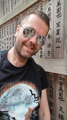 Himuro Jinja Shrine | Selfie (Toni Kaarttinen) Tags: japan 日本 japonia اليابان японія япония japó japonsko jaapan ژاپن japani japon xapón ιαπωνία יפן जापान japán jepang an tseapáin giappone 일본 japāna japonija јапонија japão јапан japonska japón hapon ประเทศญี่ปุ่น japonya nhật bản japanese kansai holiday vacation nara 奈良 narapark himuro jinja shrine himurojinjashrine himurojinja shinto sakura cheery blossoms cherryblossoms hanami man guy smile beard scruff spiritedaway moon