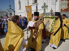 Праздник святителя Феодосия Черниговского (17)