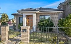 37 Grampian Avenue, Minto NSW