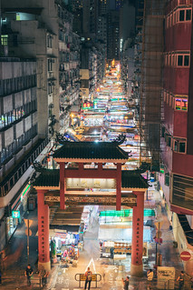 Temple street at night. Temple Street is the most famous night market in Hong kong.
