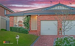 5A Rutledge Crescent, Quakers Hill NSW
