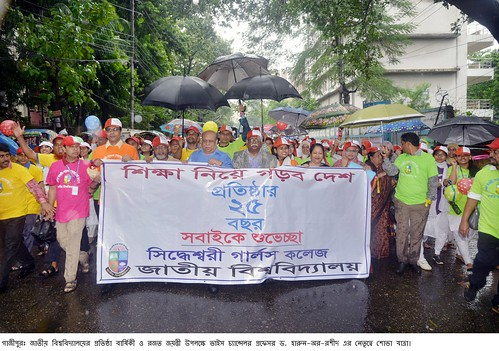 Gazipur-(2)- 21 October 2017-Silver Jubilee of NU (1st day)