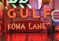 Kona Lanes Sign at the American Sign Museum in Cincinnati (hmdavid) Tags: vintage neon sign americansignmuseum cincinnati ohio sca conference roadside advertising midcentury signage americana konalanes bowl bowling costamesa california