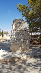 JORDANIA (Grace R.C.) Tags: jordania montenebo monumento monument