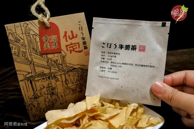啵蒡養生牛蒡脆餅_25_阿君君愛料理-0073